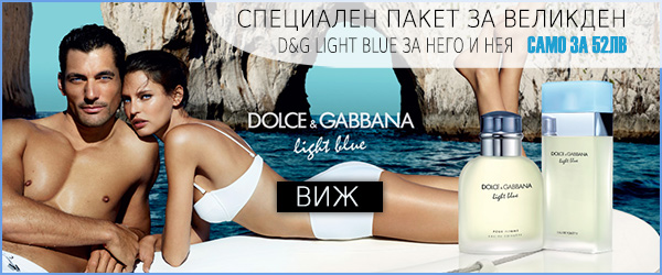 light-blue-promo