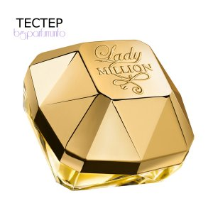 Paco Rabanne Lady Million Тестер за жени 80ml